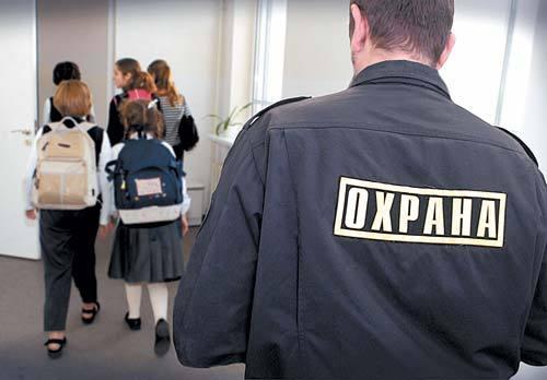 Детективное агентство Кассандра: охранные услуги